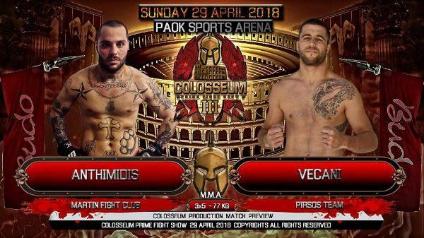 Δυνατό MMA ματς στο Colosseum