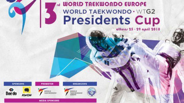 Πάνω από 2.500 αθλητές στο 3rd World Taekwondo President's Cup