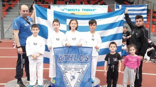 Στο Hereya Trophy της Βουλγαρίας με μετάλλια ο Άθλος Κιλκίς