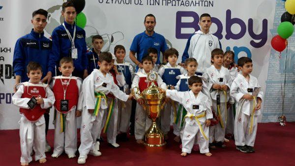 Α.Σ Τόλμη Κιλκίς: Με 24 αθλητές αγωνίστηκαν στην Κοζάνη