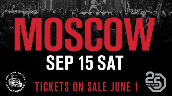 «Κλείδωσε» το πρώτο UFC στη Ρωσία!