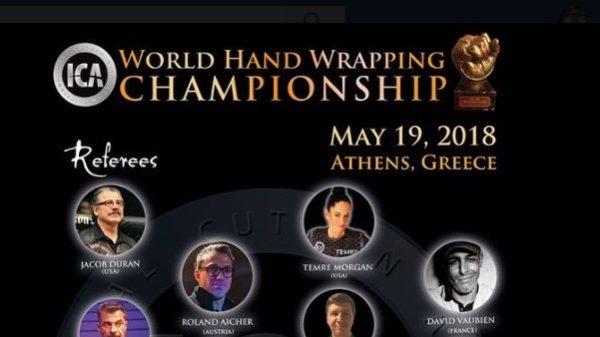 World Hand Wrapping Championship: Το επίσημο πόστερ
