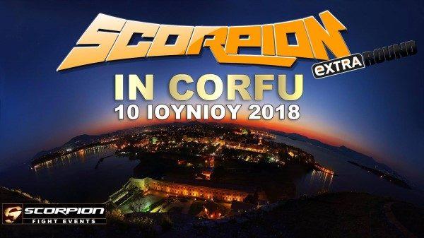 10 Ιουνίου το Scorpion στην Κέρκυρα με Κουρσάρη και σχολές-εκπλήξεις