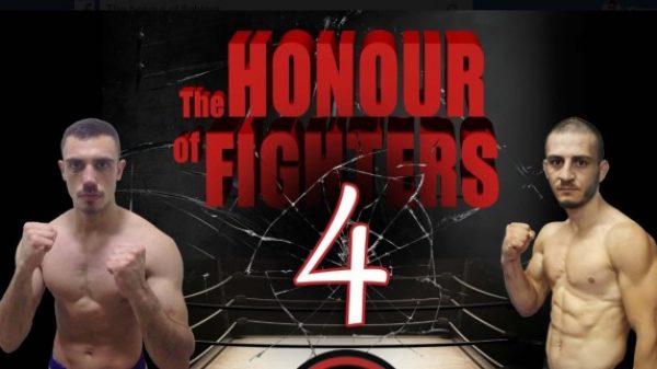 The honour of fighters: Πιτιακούδης vs Γερόπουλος