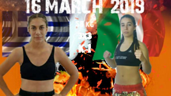 Στις 16 Μαρτίου με Μυτιληνάκη το Open Championship