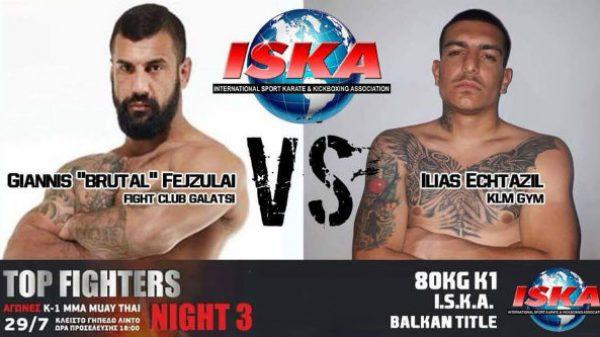 Φεζουλάι vs. Eχταζίλ στο Top Fighters Night 3 για Βαλκανικό τίτλο ISKA