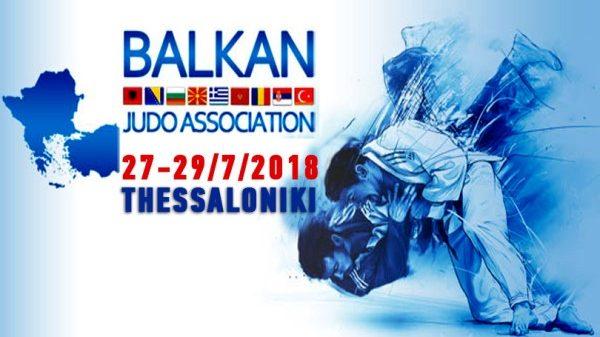 Με 32 αθλητές στο Βαλκανικό Τζούντο η Εθνική