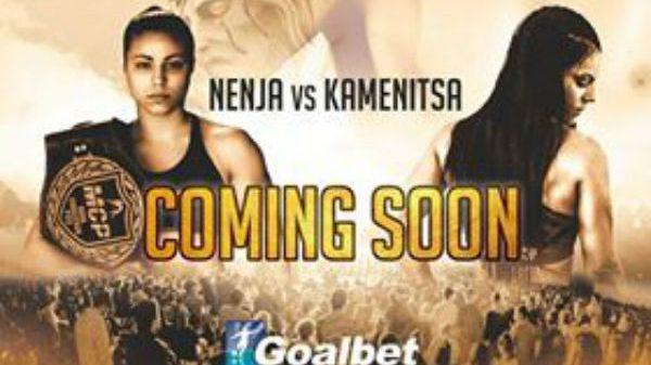 Επισημοποιήθηκε το Καμενίτσα vs. Νέτζα