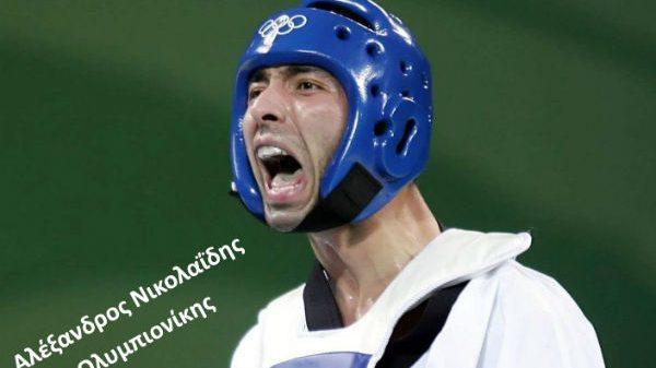 Α.Σ Taekwondo Καρδίτσας: Προετοιμασία με Αλέξανδρο Νικολαΐδη