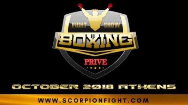 Prive Boxing με Ριτζάκη, Τζεμάλ και Αγκαράι