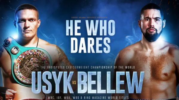 Επίσημο το Usyk vs Bellew