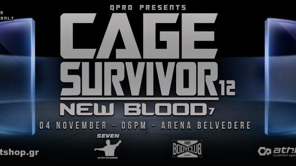Η κάρτα του Cage Survivor
