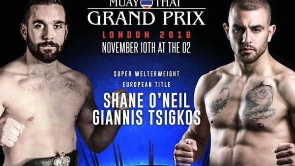 Στο Λονδίνο για ματσάρα ο Τσίγκος στο Muay Thai Grand Prix