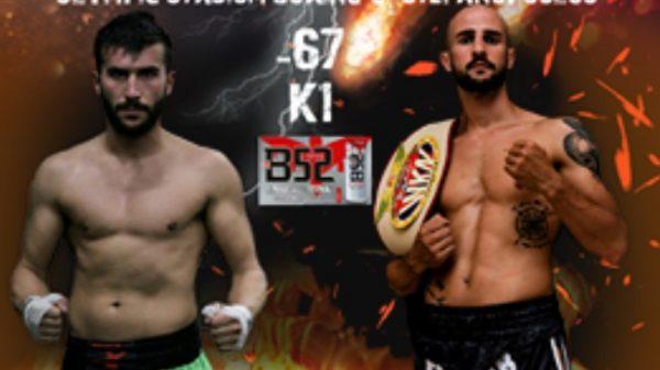 Δυνατή μάχη στο Open Championship με Σεργάκη και Κουκουφίκη