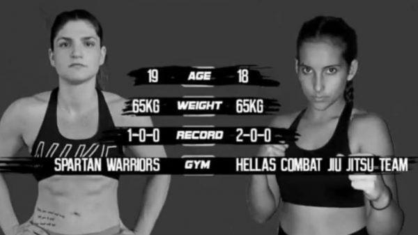 Στην Κύπρο για αγώνα MMA η Γκρατσιέλα Ισάκου