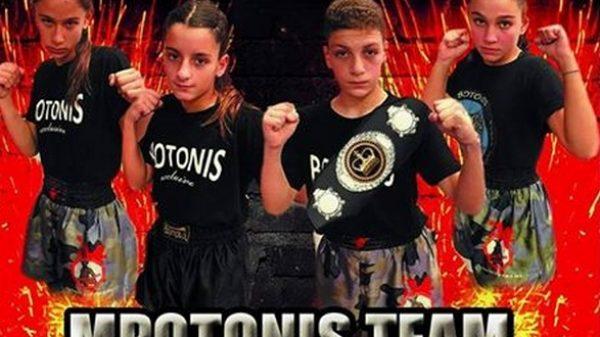 Ioannis Botonis Academy: Με τέσσερις μαχητές στο Champions Night