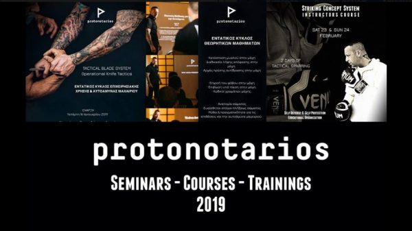 Protonotarios – Self Defense & Self Protection Educational Organization: Εκπαιδεύσεις από Ιανουάριο έως Μάρτιο