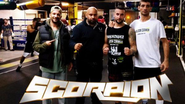 Το σούπερ-πόστερ «έκρηξη» του Scorpion Fight Show με μεγάλα ονόματα