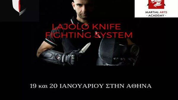 Martial Arts Academy: Έρχεται Lajolo knife fighting system