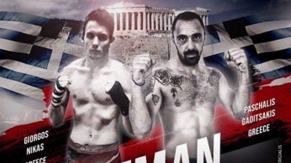 Νίκας εναντίον Γαδιτσάκη στο Ice Man Fight Night
