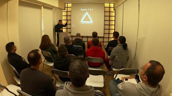Protonotarios – Self Defense & Self Protection Educational Organization: Με επιτυχία το πρώτο μέρος εκπαίδευσης