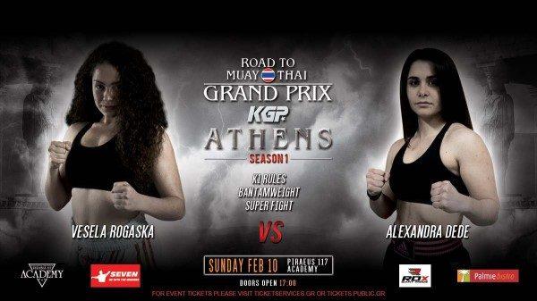Τα ζευγάρια γυναικών στους αγώνες του Road to Muay Thai Grand Prix
