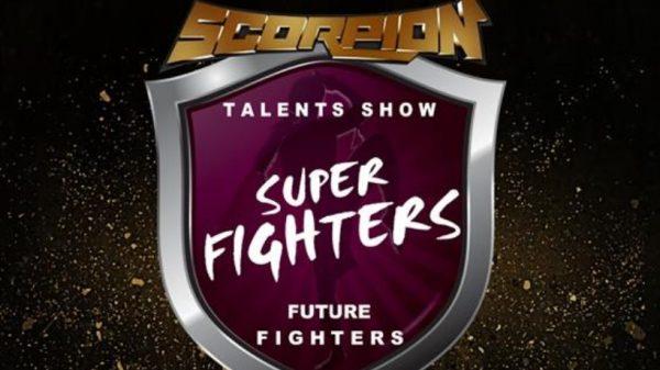 Super Fighters και Scorpion Sparring στις 10 Φεβρουαρίου