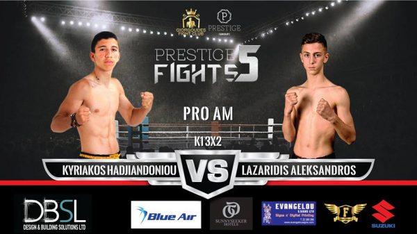 Prestige Fights: Ανακοινώθηκε το Χατζαντωνίου vs. Λαζαρίδης