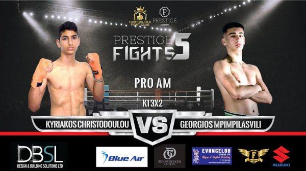 Prestige Fights: Χριστοδούλου εναντίον Μπιμπιλασβίλι