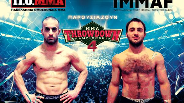 Throwdown 4: Και αγώνες υποταγής στην κάρτα