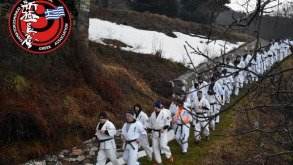 8ο Ελληνικό Winter Camp Shinkyokushinkai