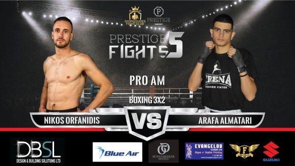 Πάει στην Κύπρο για το Prestige Fight o Matari