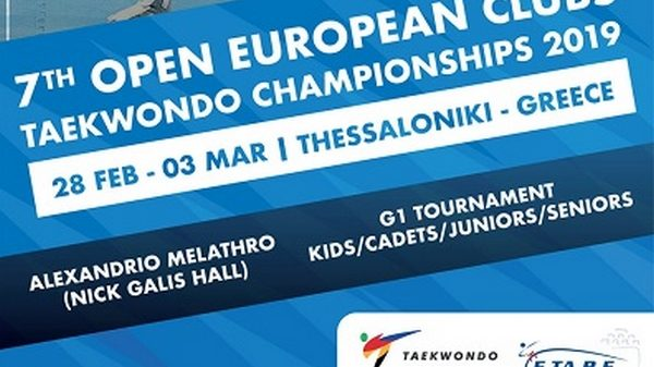 Αύριο το European Clubs Championships-World Taekwondo G1