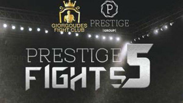 Prestige Fights: Τρία ματς ανακοίνωσε το κυπριακό promotion