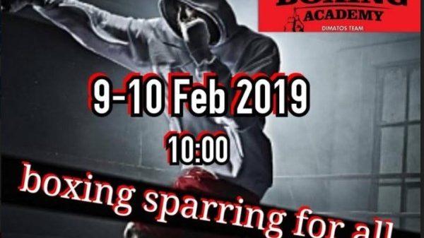 Οι αθλητές του Βυζαντινού που θα λάβουν μέρος στο πυγμαχικό σπάρινγκ του Talent Boxing Academy