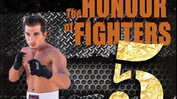The Honour of Fighters: Ανακοίνωσε Χρυσοχοϊδη