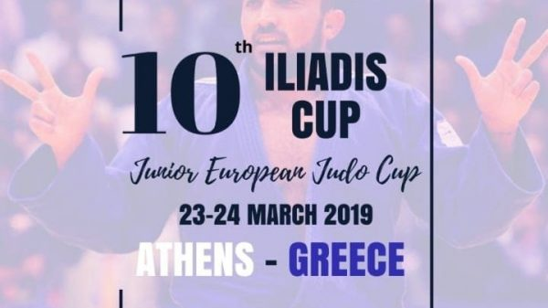 Αφιέρωμα: Αντίστροφη μέτρηση για το 10ο Iliadis Cup