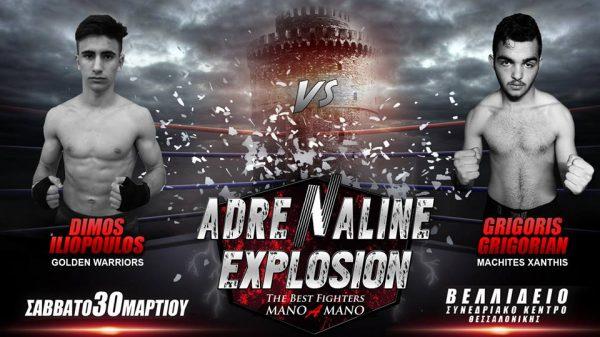 Δύο ταλαντούχοι μαχητές στο Adrenaline Explosion