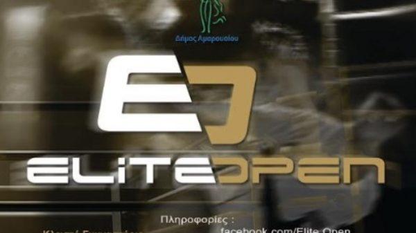 Στις 21 Απριλίου το Elite Open