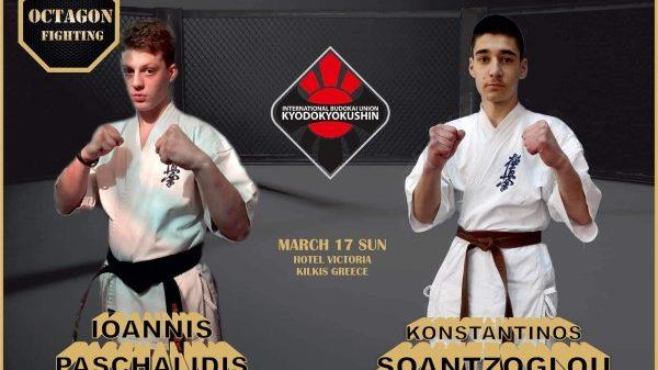 To main event του Οctagon Fighting μεταξύ Σοαντζόγλου και Πασχαλίδη