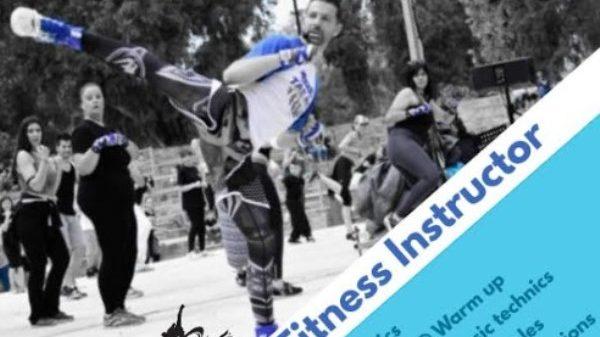 Άτρωτος Κορυδαλλού: Σχολείο πιστοποίησης Tae Bo Fitness