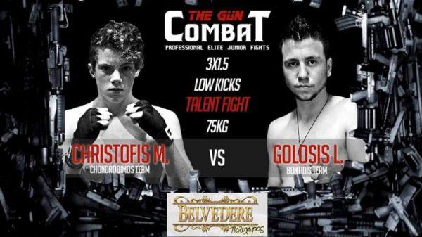 The Gun Combat: Δύο νέοι αγώνες στην κάρτα