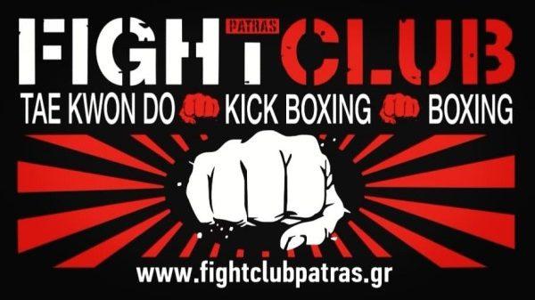 Fight Club Πάτρας: Στην Αθήνα για το τέταρτο Κύπελλο Ακρόπολης