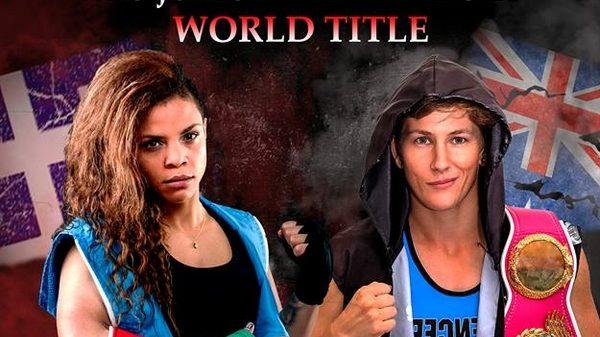ΕΠΙΣΗΜΟ: Ανακοινώθηκε το boxing event με Λιναρδάτου, Kambosos και Παπαδόπουλο