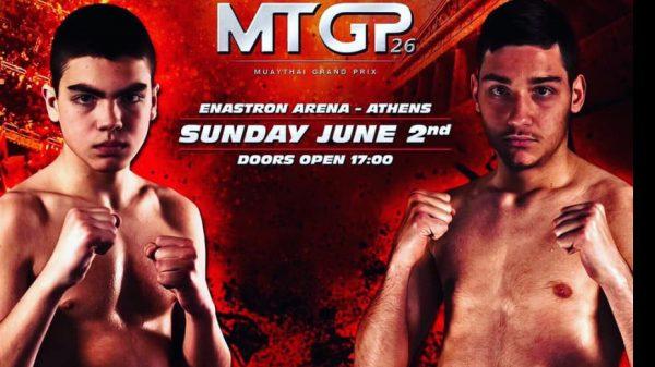Χρήστος Οου: Το Muay Thai Grand Prix είναι η καλύτερη διοργάνωση της Ευρώπης