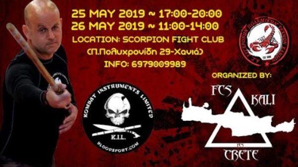 Scorpion Fight Club: Σεμινάριο του Nick Papadakis