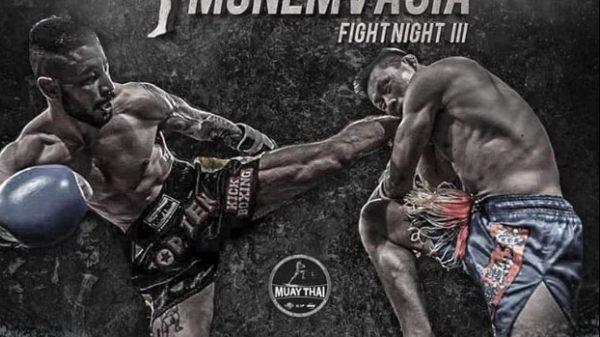 Επιστρέφει το Monemvasia Fight Night για τρίτη σεζόν