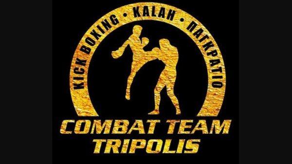 Combat Team Τρίπολης: Εξετάσεις παγκρατίου από τον Βασίλη Δελή