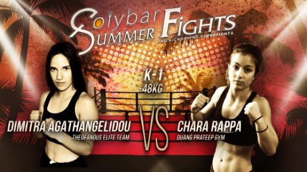 Solybar Summer Fights: Τα τρία πρώτα ζευγάρια