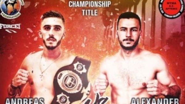 Καλάσις vs Σοφιανός στο Ilia Championship